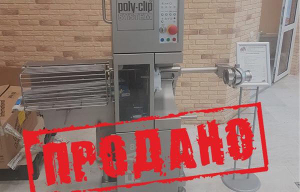 Автомат двойного клипсования Poly-clip FCA 80