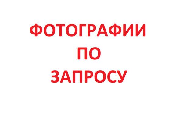 Клипсатор Poly-Clip FCA 3430-18
